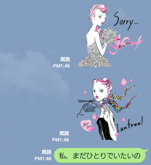 【隠し無料スタンプ】ミス ディオール スタンプ(2015年11月23日まで) (5)