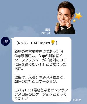 【隠し無料スタンプ】GAP日本上陸20周年記念スタンプ(2015年11月23日まで) (6)