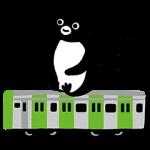 【無料スタンプ速報】Suicaのペンギン スタンプ(2015年12月10日まで)