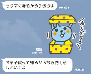 【限定無料スタンプ】Qoo(クー) スタンプ(2015年10月12日まで) (9)