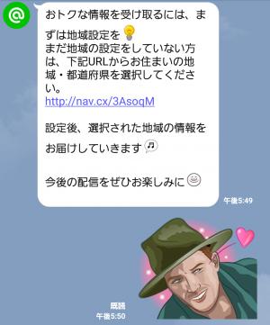 【限定無料スタンプ】グルメ予約×ゆるくま コラボスタンプ(2015年10月19日まで) (4)