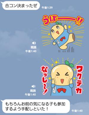 【音付きスタンプ】もっとしゃべるなっしー♪ふな日和スタンプ (3)
