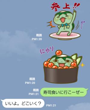 【隠し無料スタンプ】かっぱ寿司 カーくん&パー子ちゃん スタンプ(2015年11月30日まで) (7)