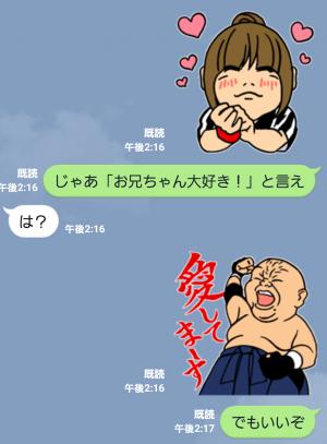 【スポーツマスコットスタンプ】大日本プロレス かわキャラver スタンプ (7)