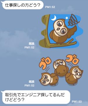 【隠し無料スタンプ】ふくろうのフォーフォ新登場だフォ~! スタンプ(2015年12月01日まで) (6)