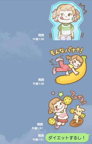 【隠し無料スタンプ】限定LOOK×ペコちゃんスタンプ(2016年01月04日まで) (5)