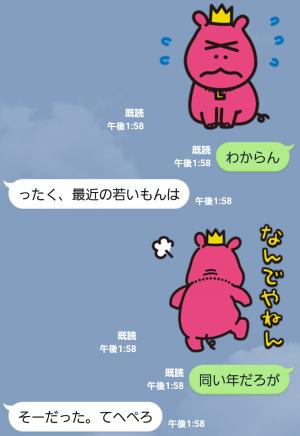 【隠し無料スタンプ】ルクアーノ スタンプ(2015年12月08日まで) (4)
