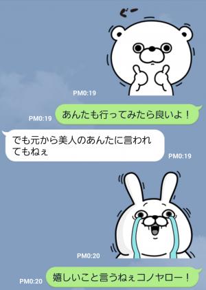 【隠し無料スタンプ】くま&うさぎ100% コラボスタンプ(2015年11月29日まで) (9)