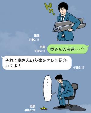 【隠し無料スタンプ】住友生命 サラリーマン上田一 スタンプ(2015年12月16日まで) (6)