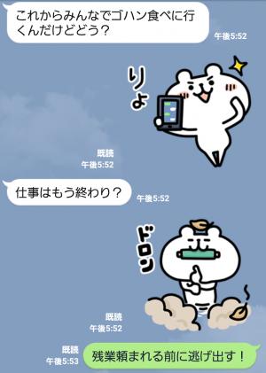 【限定無料スタンプ】グルメ予約×ゆるくま コラボスタンプ(2015年10月19日まで) (6)
