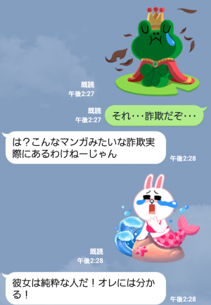 【公式スタンプ】おとぎの国のLINEキャラクターズ☆ スタンプ (6)