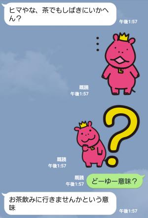 【隠し無料スタンプ】ルクアーノ スタンプ(2015年12月08日まで) (3)