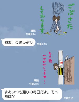 【隠し無料スタンプ】住友生命 サラリーマン上田一 スタンプ(2015年12月16日まで) (3)