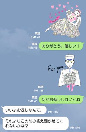 【隠し無料スタンプ】ミス ディオール スタンプ(2015年11月23日まで) (4)