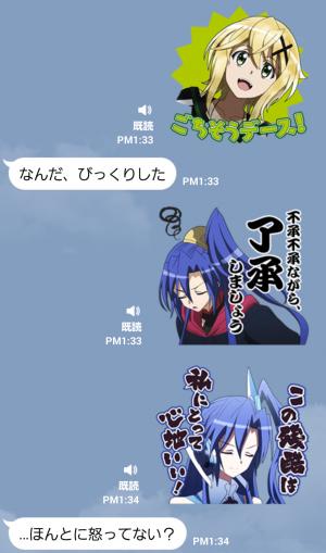 【音付きスタンプ】戦姫絶唱シンフォギア スタンプ (7)