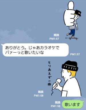 【隠し無料スタンプ】GAP日本上陸20周年記念スタンプ(2015年11月23日まで) (11)