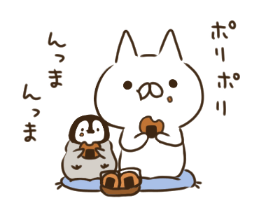 【クリエイターズスタンプランキング(9/27)】「ねこぺん日和2」、「ぬこ100% もっと」などのゆる系スタンプがランク大幅UP!