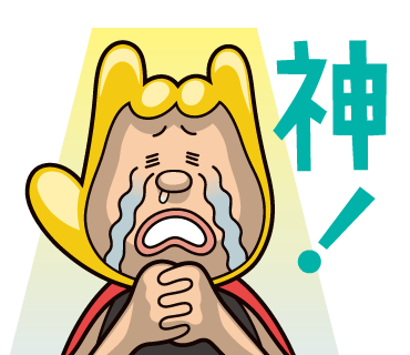 【クリエイターズスタンプランキング(9/3)】ソナーポケット公式スタンプ「ソナポケマンスタンプ」初登場10位獲得!