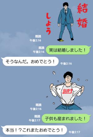 【隠し無料スタンプ】住友生命 サラリーマン上田一 スタンプ(2015年12月16日まで) (4)