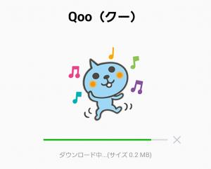 【限定無料スタンプ】Qoo(クー) スタンプ(2015年10月12日まで) (2)