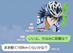 【音付きスタンプ】弱虫ペダル しゃべるスタンプ (7)