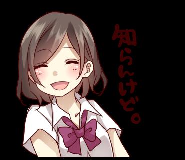 【クリエイターズスタンプランキング(929)】豆しばx新日本プロレスのコラボスタンプが登場!いきなり大人気!