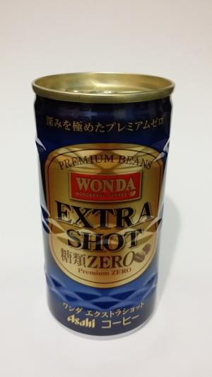 【シリアルナンバー無料スタンプ】ワンダ×ウルトラマン オリジナルスタンプ(2015年12月07日まで) (2)