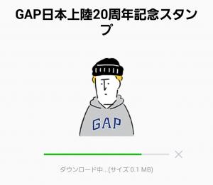 【隠し無料スタンプ】GAP日本上陸20周年記念スタンプ(2015年11月23日まで) (3)