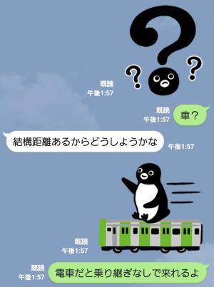【隠し無料スタンプ】Suicaのペンギン スタンプ(2015年12月10日まで) (7)