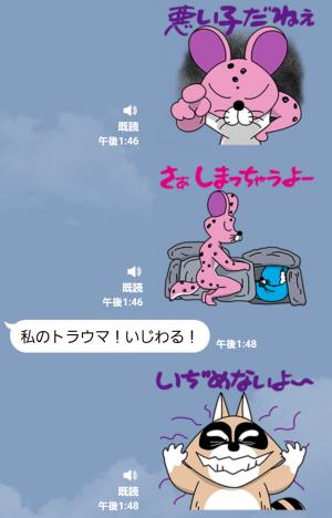【音付きスタンプ】しゃべる「ぼのぼの」スタンプなのでぃす! スタンプ (6)