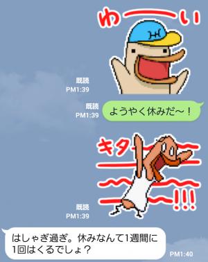 【ゲームキャラクリエイターズスタンプ】ぐるロジチャンプ/コンパイル スタンプ (3)