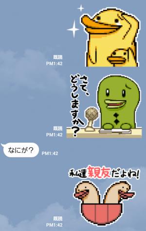 【ゲームキャラクリエイターズスタンプ】ぐるロジチャンプ/コンパイル スタンプ (5)