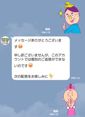 【隠し無料スタンプ】かっぱ寿司 カーくん&パー子ちゃん スタンプ(2015年11月30日まで) (6)