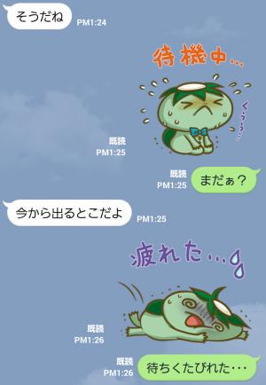 【隠し無料スタンプ】かっぱ寿司 カーくん&パー子ちゃん スタンプ(2015年11月30日まで) (10)