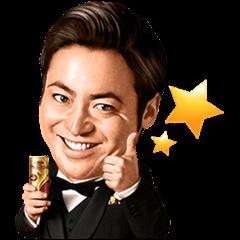 【無料スタンプ速報】GEORGIA 動く!お仕事応援スタンプ(2015年11月23日まで)