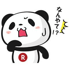 【限定無料スタンプ】お買いものパンダ スタンプ(2015年09月28日まで)