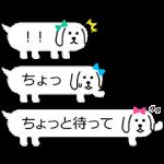 【無料スタンプ速報】人気スタンプとコラボ!GU×ふきだしいぬ スタンプ(2015年10月05日まで)