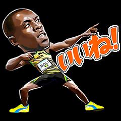 【無料スタンプ速報】世界最速の男 ボルトスタンプ(2015年10月05日まで)