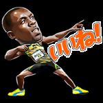 【限定無料スタンプ】世界最速の男 ボルトスタンプ(2015年10月05日まで)