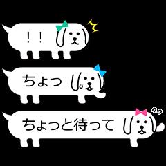 【限定無料スタンプ】人気スタンプとコラボ!GU×ふきだしいぬ スタンプ(2015年10月05日まで)