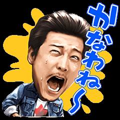 【限定無料スタンプ】ダイハツ CMオールスタースタンプ(2015年10月12日まで)