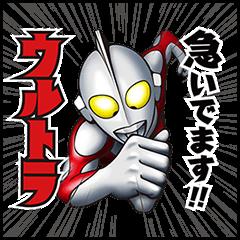 【シリアルナンバー無料スタンプ】ワンダ×ウルトラマン オリジナルスタンプ(2015年12月07日まで)