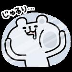 【限定無料スタンプ】グルメ予約×ゆるくま コラボスタンプ(2015年10月19日まで)
