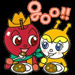 【限定無料スタンプ】リンゴキッドとなかまたち スタンプ(2015年10月19日まで)