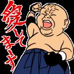 【スポーツマスコットスタンプ】大日本プロレス かわキャラver スタンプ