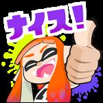 【限定無料スタンプ】Splatoon(スプラトゥーン) スタンプ(2015年10月26日まで)