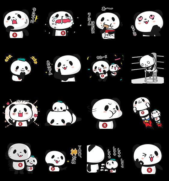 【無料スタンプ速報】お買いものパンダ スタンプ(2015年09月28日まで)