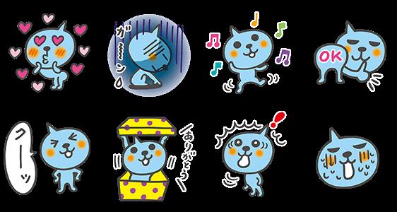 【限定無料スタンプ】Qoo(クー) スタンプ(2015年10月12日まで)