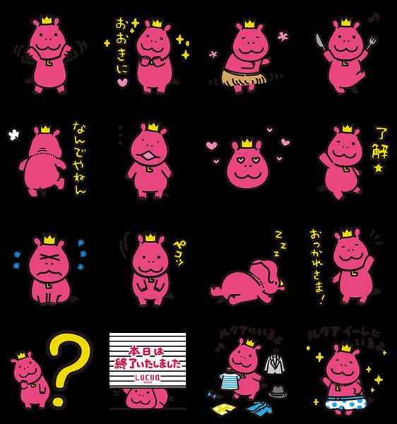 【隠し無料スタンプ】ルクアーノ スタンプ(2015年12月08日まで)