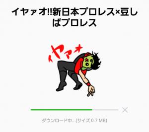 【スポーツマスコットスタンプ】イヤァオ!!新日本プロレス×豆しばプロレス スタンプ (2)
